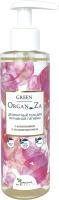 Гель для интимной гигиены Green OrganZa Деликатный (200мл) -