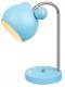 Настольная лампа LuminArte Panda TL40E27-1BL -