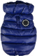 Жилетка для животных Puppia Ultra Light Vest A / PAPD-JM1670-NY-XXL (синий) -