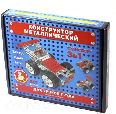 Конструктор Десятое королевство Транспорт / 02215