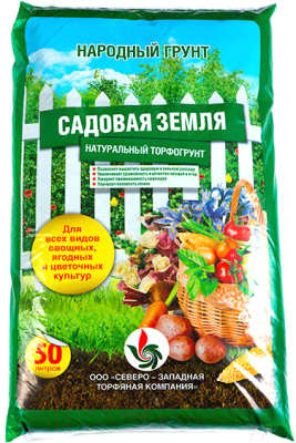 Грунт для растений Народный грунт Садовая земля 4607049610816