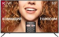 Телевизор Kivi 65U710KB -