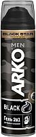 Гель для бритья Arko Black 2 в 1 (200мл) -