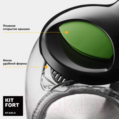 Электрочайник Kitfort KT-625-2 (зеленый)