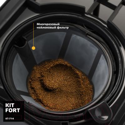 Капельная кофеварка Kitfort KT-714