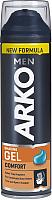 Пена для бритья Arko Men Comfort (200мл) -