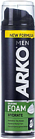 Гель для бритья Arko Men Hydrate (200мл) -