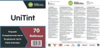 Колеровочная краска Alpina UniTint Abtoenpaste 70 Rotbraun (1л, красно-коричневый) -