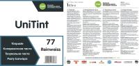 Колеровочная краска Alpina UniTint Abtoenpaste 77 Reinweiss (1л, чисто-белый) -