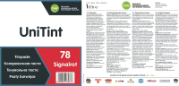 Колеровочная краска Alpina UniTint Abtoenpaste 78 Signalrot (1л, сигнально-красный) -