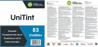 Колеровочная краска Alpina UniTint Abtoenpaste 83 Oxidblau (1л, оксидно-синий) -