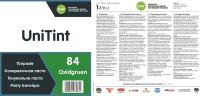 Колеровочная краска Alpina UniTint Abtoenpaste 84 Oxidgruen (1л, оксидно-зеленый) -