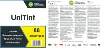 Колеровочная краска Alpina UniTint Abtoenpaste 88 Brillantgelb (1л, бриллиантовый желтый) -