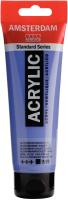 Акриловые краски Amsterdam 519 / 17095192 (ультрамарин фиолетовый светлый) -