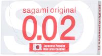 Презервативы Sagami Original 0.02 №2 / 710 ультратонкие, гладкие -