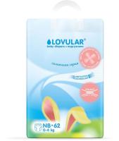 Подгузники детские Lovular Солнечная серия NB 0-4кг / 429206 (62шт) -