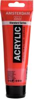 Акриловые краски Amsterdam 315 / 17093152 (пиррол красный) -