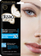 Маска для лица тканевая Dizao Ботомаска 1-этапная 3D гиалуроновый филлер (26г) -
