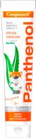 Крем детский Compliment Panthenol Aloe Vera Мягкая (75мл) -