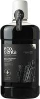 Ополаскиватель для полости рта Ecodenta Extraornidary Whitening Mouthwash (500мл) -