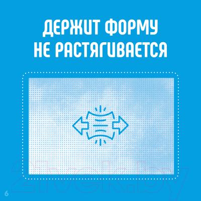 Влажные салфетки детские Lovular Hot Wind / 429030 (3x64шт)