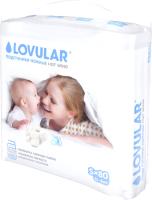Подгузники детские Lovular Hot Wind S 0-6 кг / 429009 (80шт) -