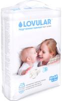 Подгузники детские Lovular Hot Wind M 5-10 кг / 429010 (64шт) -
