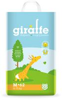 Подгузники детские Lovular Giraffe M 6-11кг / 429194 (62шт) -