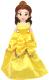 Мягкая игрушка TY Beanie Boo's Принцесса Belle / 02409 -
