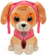 Мягкая игрушка TY Beanie Boo's Щенок Skye / 90252 -