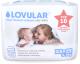 Подгузники детские Lovular Hot Wind XS 2-5кг / 429066 (22шт) -