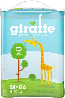 Фото - Подгузники-трусики детские Lovular Giraffe M 6-10кг / 429048 подгузники трусики для детей размер m 6 11кг подгузники трусики 58шт