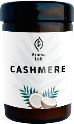 Крем для лица Aroma Lab Cashmere ароматерапия с эфирными маслами