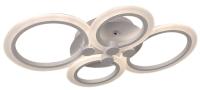 Потолочный светильник Leek LE LED CLL Bliss 55W White (1/10) / LE 061205-005 -