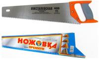 Ножовка Ижсталь Премиум (400/4мм) -