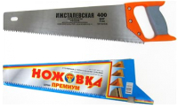Ножовка Ижсталь Премиум (400/5мм) -