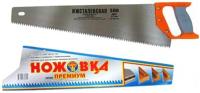 Ножовка Ижсталь Премиум (500/6.5мм) -
