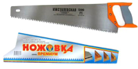 Ножовка Ижсталь Премиум (500/8мм) -