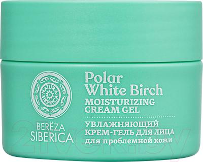 Крем для лица Natura Siberica Berёza Siberica Увлажняющий