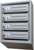 Почтовый ящик Vanston Смайл-4В четырёхсекционный (серый RAL7035) -