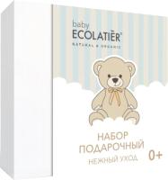 Набор косметики детской Ecolatier Pure BABY 0+ гель-пенка 150мл+детский крем 75мл -
