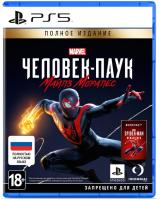 Игра для игровой консоли Sony PlayStation 5 Marvel Человек-паук: Майлз Моралес UE / 1CSC200048 -
