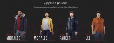 Игра для игровой консоли Sony PlayStation 5 Marvel Человек-паук: Майлз Моралес UE / 1CSC200048