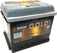 Автомобильный аккумулятор Jenox Gold R+ / 052620 (52 А/ч) -
