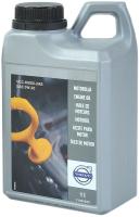 Моторное масло Volvo 31392923 (1л) -