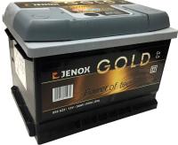 Автомобильный аккумулятор Jenox Gold L+ / 056623 (56 А/ч) -