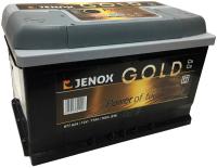 Автомобильный аккумулятор Jenox Gold R+ / 077624 (77 А/ч) -