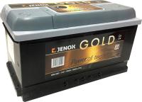Автомобильный аккумулятор Jenox Gold R+ / 090660 (90 А/ч) -