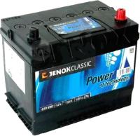 Автомобильный аккумулятор Jenox Classic Japanese R+ / 060302 (60 А/ч) -