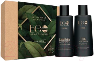 Набор косметики для тела и волос Ecolatier Mеn Care Гель д/душа 150 мл+Шампунь д/волос 150мл